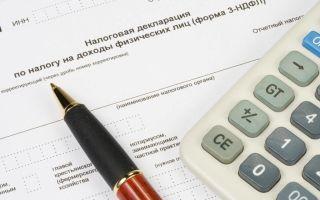 Как подать налоговую декларацию через МФЦ