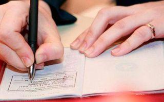Оформление прописки по месту жительства в МФЦ