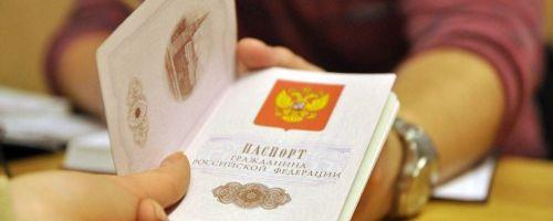 Как получить паспорт в случае достижения 14-летнего возраста