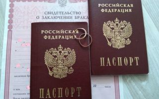 Как подать заявление на регистрацию брака — в МФЦ или через Госуслуги