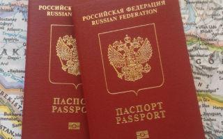 Как оформить загранпаспорт для ребенка до 14 лет