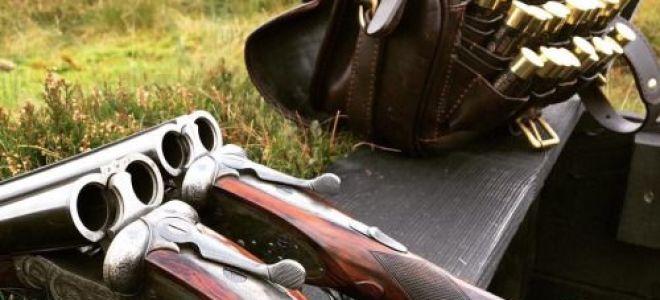 Лицензия на приобретение гладкоствольного оружия