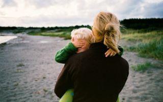 Льготы предоставляемые государством матерям одиночкам