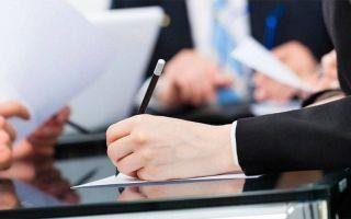 Банкротство физического лица-особенности процедуры