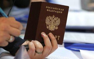 Процедура замены паспорта в 45 лет через МФЦ