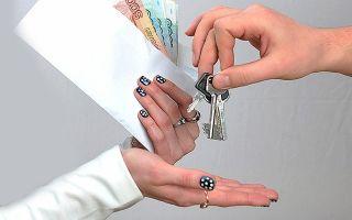 Как не стать жертвой мошенников в сделках купли-продажи недвижимости