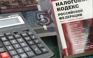 Сущность и функции налогов
