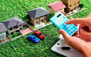 Подробно об оплате земельного налога