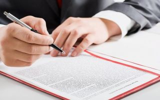 Как оформить договор дарения через МФЦ