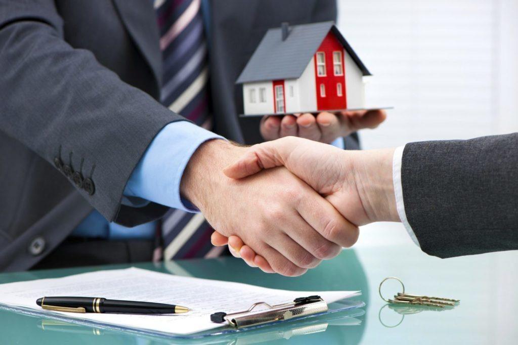 Оформление права собственности через МФЦ