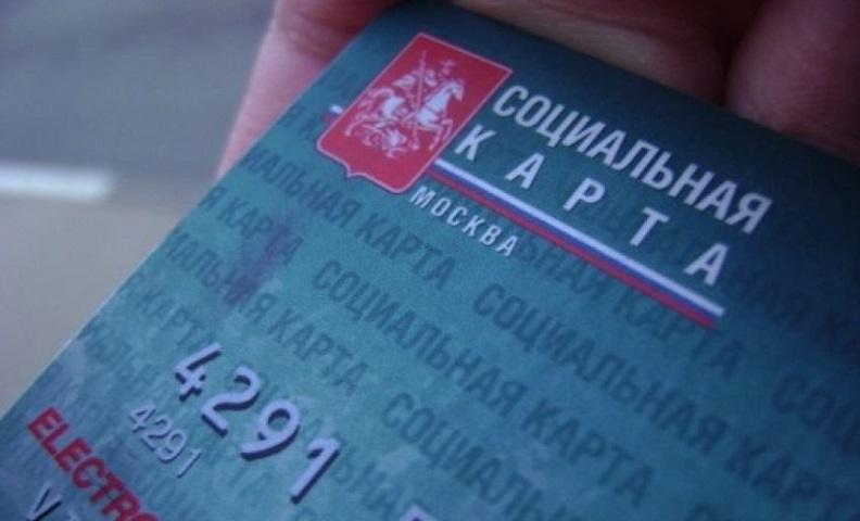 Социальная карта москвы